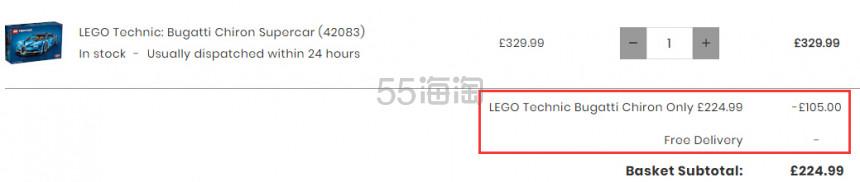 补货!LEGO 乐高科技系列 布加迪威龙 (42083) £224.99(约1,922元) - 海淘优惠海淘折扣|55海淘网