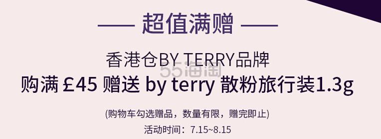 【买3付2】Tangle Teezer TT梳 专业解结美发梳子 Dreamy Daisies £9.38(约80元) - 海淘优惠海淘折扣|55海淘网