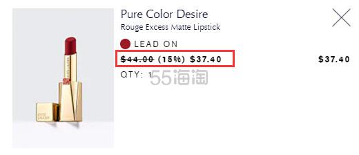 【上新】Estee Lauder 雅诗兰黛金管哑光唇膏 .4(约257元) - 海淘优惠海淘折扣 55海淘网