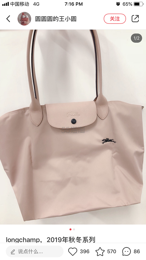 Longchamp 龙骧 LE PLIAGE系列 70周年 山茶花色 大号长柄 手提袋 £90(约767元) - 海淘优惠海淘折扣|55海淘网