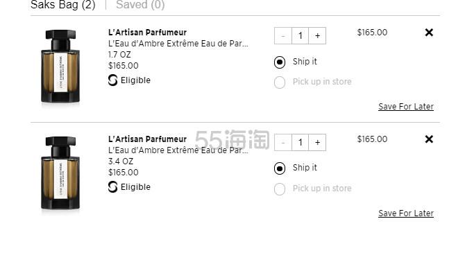 LArtisan Parfumeur 阿蒂仙极致琥珀香水 100ml 5(约1,135元) - 海淘优惠海淘折扣|55海淘网
