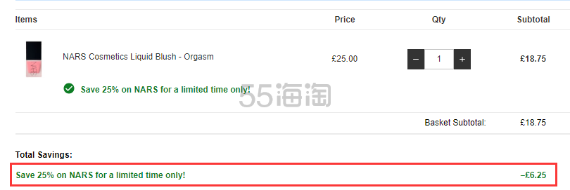 【解禁可直邮】7.5折!NARS 腮红露/腮红液 Orgasm £18.75(约160元) - 海淘优惠海淘折扣|55海淘网