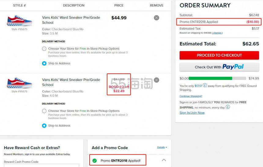 【第二件半价】Vans 万斯 Ward 拼色棋盘格板鞋 大童款 .33(约215元) - 海淘优惠海淘折扣|55海淘网