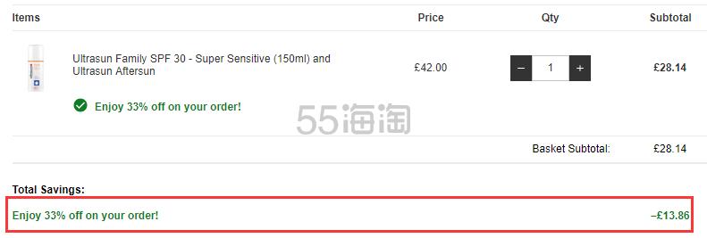 6.7折!Ultrasun 优佳 敏感皮肤使用 面部SPF30倍 防晒霜+晒后修护霜 £28.14(约240元) - 海淘优惠海淘折扣|55海淘网