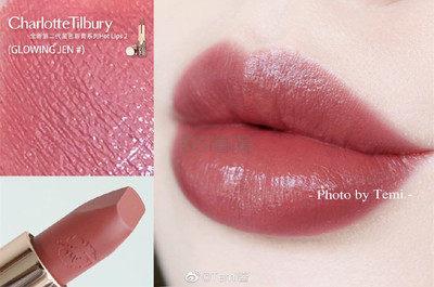 9折!Charlotte Tilbury 新品唇膏 Hot Lips 2.0 #Glowing Jen ¥185.66 - 海淘优惠海淘折扣|55海淘网