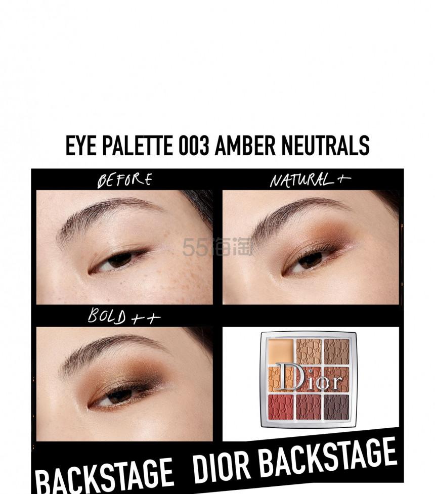 9折!DIOR 迪奥 Backstage 九色眼影盘 003 ¥260.39 - 海淘优惠海淘折扣|55海淘网