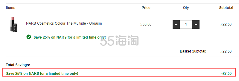 【限时解禁可直邮】7.5折!NARS 腮红棒 Orgasm色号有货 £22.5(约193元) - 海淘优惠海淘折扣|55海淘网