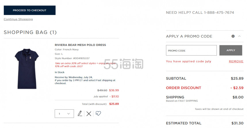 Ralph Lauren 拉夫劳伦 French Bear Mesh 大童Polo连衣裙 .89(约178元) - 海淘优惠海淘折扣|55海淘网