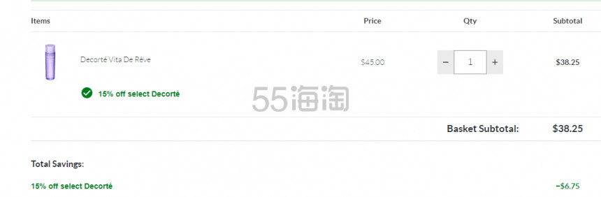 【55专享】SkinStore:DECORTÉ 黛珂 紫苏水、牛油果乳液等 无门槛8.5折+满0送14件好礼 - 海淘优惠海淘折扣|55海淘网
