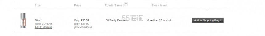 【可直邮中国】Eucerin 优色林双管美白精华 £25.33(约218元) - 海淘优惠海淘折扣|55海淘网