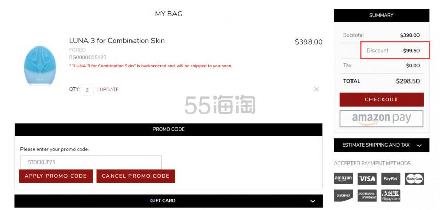 新品凑单7.5折!FOREO LUNA 3代瘦脸硅胶洗脸仪 可预订 9.25(约1,027元) - 海淘优惠海淘折扣|55海淘网