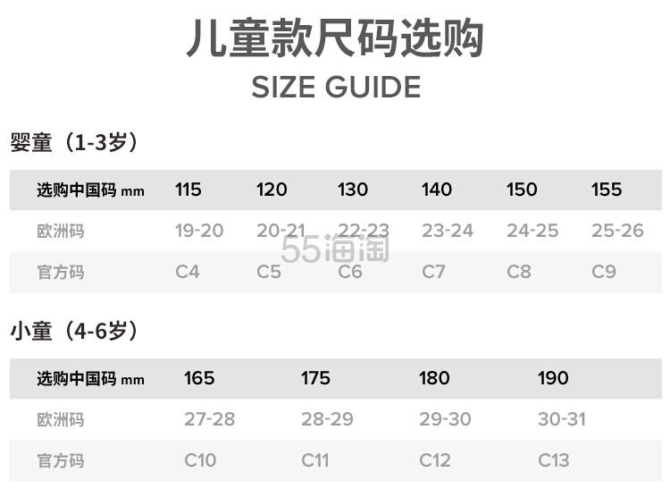 【中亚Prime会员】Crocs 卡洛驰 夏季趣味学院小黄人防滑平底凉鞋童鞋 204113 到手价188元 - 海淘优惠海淘折扣|55海淘网