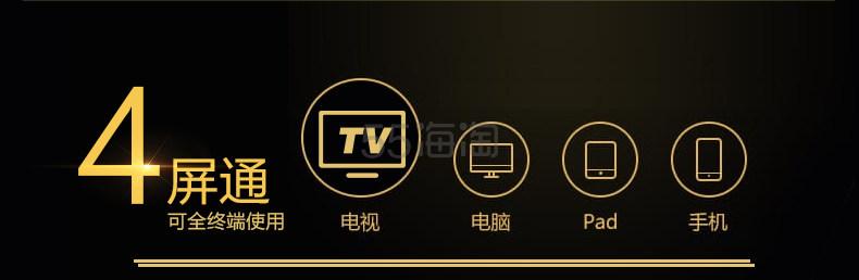 【返利14.4%】【送50Q币】腾讯视频 超级影视vip12个月/云视听极光TV会员年卡 268元!每月仅22.3元! - 海淘优惠海淘折扣|55海淘网