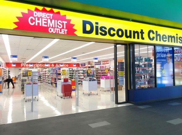 【上新】澳洲DCO大药房:全场人气食品保健 5折起+满99澳免邮中国 - 海淘优惠海淘折扣|55海淘网