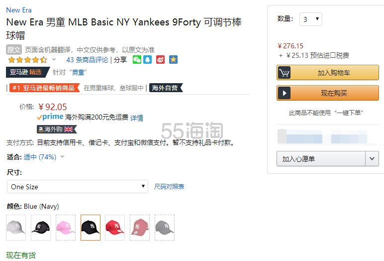 赖冠霖同款!【中亚Prime会员】MLB New Era New York 经典NY纽约洋基队鸭舌棒球帽 到手价100元 - 海淘优惠海淘折扣|55海淘网