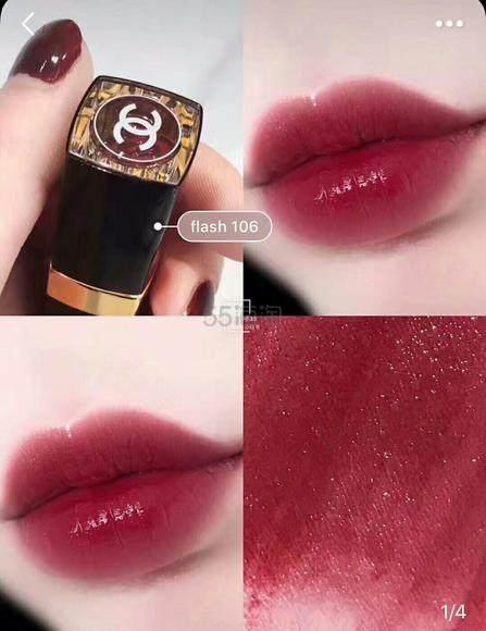 【礼卡活动】CHANEL 香奈儿炫光唇膏口红 (约261元) - 海淘优惠海淘折扣|55海淘网
