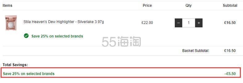 【可直邮】7.5折!Stila 天堂银河高光 Fenty 钻石高光替代 £16.5(约141元) - 海淘优惠海淘折扣|55海淘网