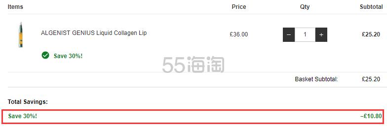 7折!Algenist 奥杰尼 液体胶原蛋白唇部精华 10ml £25.2(约216元) - 海淘优惠海淘折扣|55海淘网