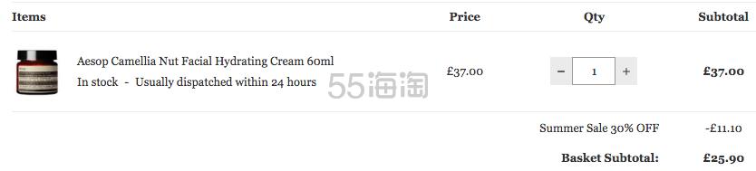 7折闪促!Aesop 伊索 山茶核仁滋润面霜 60ml £25.9(约223元) - 海淘优惠海淘折扣|55海淘网