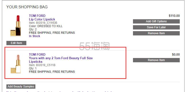 Bergdorf Goodman:Tom Ford 多款精选唇膏 买两支送正装唇膏一支 - 海淘优惠海淘折扣|55海淘网