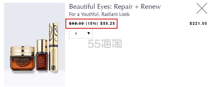 Estee Lauder 雅诗兰黛官网 小棕瓶眼霜+精华+睫毛膏套装 .25(约378元) - 海淘优惠海淘折扣|55海淘网
