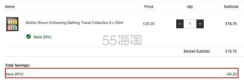 7.5折!Molton Brown 摩顿布朗 新品活力沐浴露套装 8×50ml £18.75(约160元) - 海淘优惠海淘折扣 55海淘网