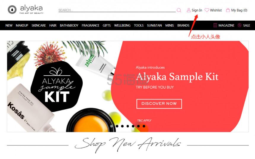 【5姐教程】英国小众品牌网站 Alyaka英国官网