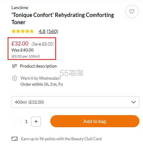 Lancome 兰蔻 粉水豪华装 400ml £32(约274元) - 海淘优惠海淘折扣|55海淘网