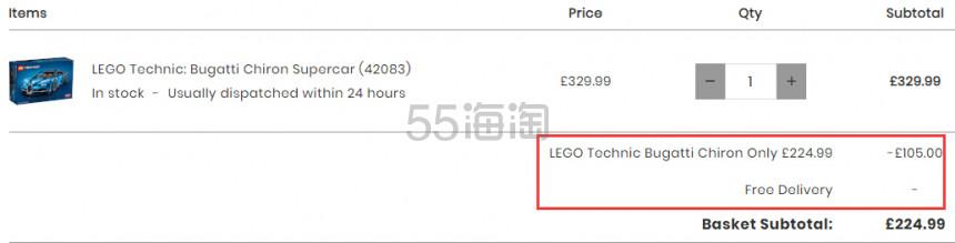免邮!LEGO 乐高科技系列 布加迪威龙 (42083) £224.99(约1,883元) - 海淘优惠海淘折扣|55海淘网