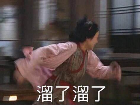 【5姐科普】美瞳知识科普 日本直送中国! - 海淘优惠海淘折扣|55海淘网