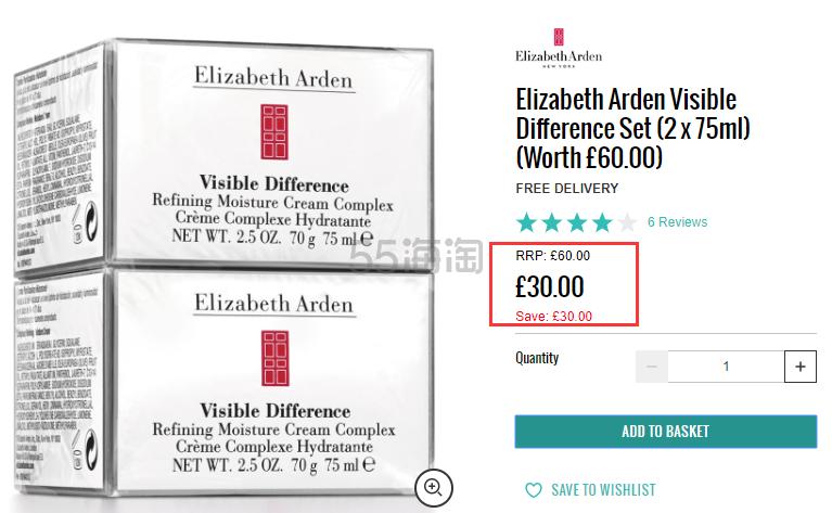 【每瓶约126元】Elizabeth Arden 伊丽莎白雅顿 二十一天面霜21天显效活肤霜 2瓶×75ml £30(约252元) - 海淘优惠海淘折扣 55海淘网