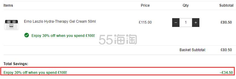 Erno Laszlo 奥伦那素 水疗保湿啫喱面霜 19年新品 豆腐水凝霜 50ml £80.5(约677元) - 海淘优惠海淘折扣|55海淘网
