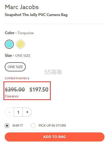5折!Marc Jacobs 松石绿果冻相机包 7.5(约1,390元) - 海淘优惠海淘折扣|55海淘网