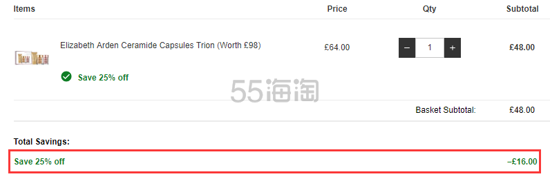 Elizabeth Arden 金胶30粒+小粉胶30粒+日霜15ml套装 £48(约401元) - 海淘优惠海淘折扣|55海淘网