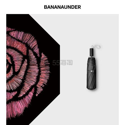 【返利14.4%】BANANAUNDER 蕉下 防晒遮阳晴雨伞 券后到手价99元 - 海淘优惠海淘折扣|55海淘网