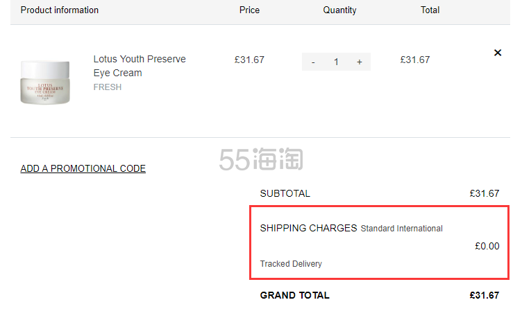 【1件免费直邮】Fresh 馥蕾诗 睡莲滋润活颜眼霜 15ml £31.67(约265元) - 海淘优惠海淘折扣|55海淘网