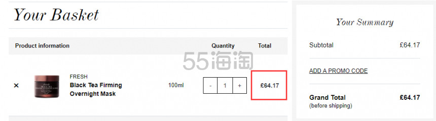 1瓶免费直邮!Fresh 馥蕾诗 红茶塑颜紧致睡眠面膜 100ml £64.17(约536元) - 海淘优惠海淘折扣|55海淘网