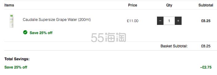 【解禁直邮】7.5折!Caudalie 欧缇丽 葡萄保湿喷雾 200ml £8.25(约69元) - 海淘优惠海淘折扣|55海淘网