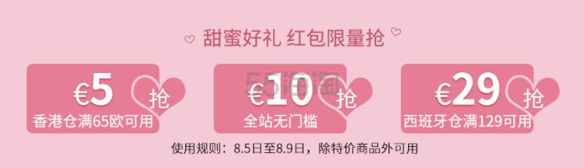 【特价】LANCOME 兰蔻 清滢大粉水 200ml €23.51(约181元) - 海淘优惠海淘折扣|55海淘网