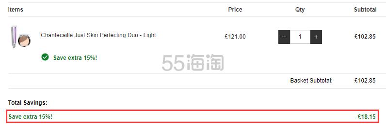 Chantecaille 香缇卡紫管润色隔离霜+清透粉饼 最白色套装 £102.85(约867元) - 海淘优惠海淘折扣|55海淘网