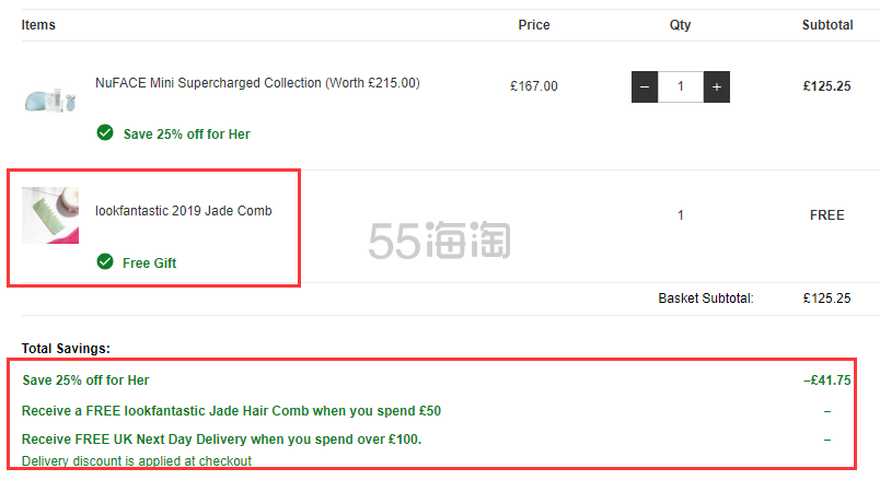 NuFACE mini 薄荷蓝紧致瘦脸美容仪 £125.25(约1,056元) - 海淘优惠海淘折扣|55海淘网