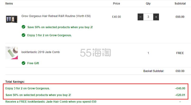 Grow Gorgeous 生发强韧护发套装 £20(约169元) - 海淘优惠海淘折扣|55海淘网