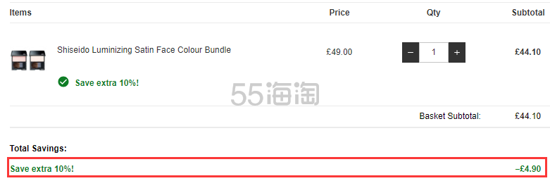 Shiseido 资生堂高光盘 PK107/WT905 £44.1(约372元) - 海淘优惠海淘折扣|55海淘网