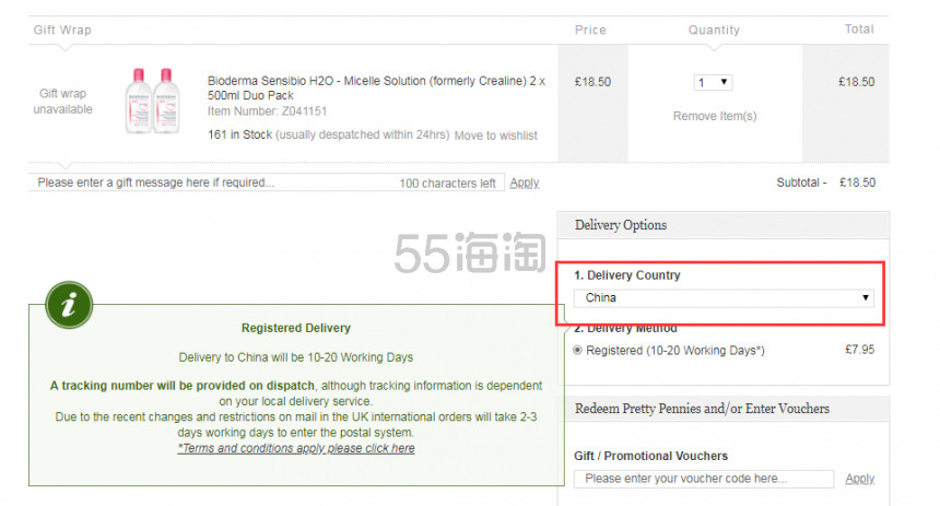 【可直邮中国】Bioderma 贝德玛 粉色舒缓卸妆水 2*500ml £18.5(约156元) - 海淘优惠海淘折扣|55海淘网