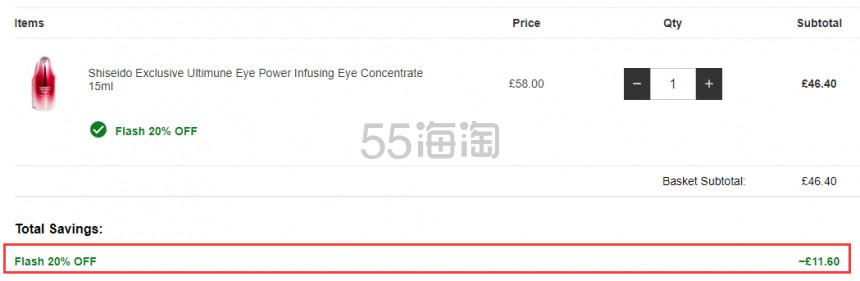 Shiseido 资生堂 新款红妍眼部精华 15ml £46.4(约396元) - 海淘优惠海淘折扣 55海淘网