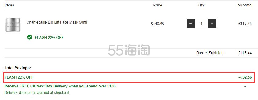 Chantecaille 香缇卡 钻石面膜 50ml £115.44(约985元) - 海淘优惠海淘折扣 55海淘网