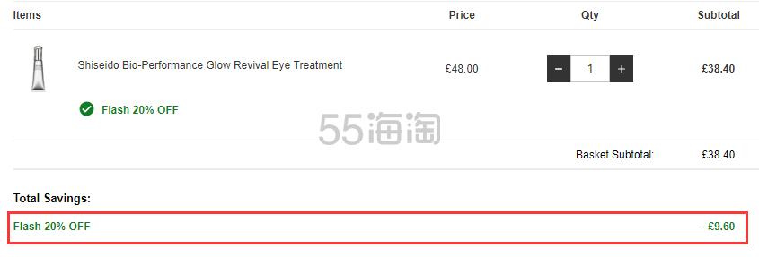 Shiseido 资生堂 百优焕透眼霜 15ml £38.4(约329元) - 海淘优惠海淘折扣|55海淘网