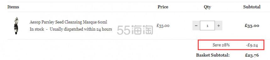 Aesop 伊索 香芹籽抗氧化清洁面膜 60ml £23.76(约204元) - 海淘优惠海淘折扣|55海淘网