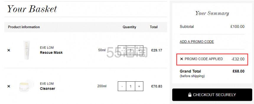 最高享5.6折+免邮!EVE LOM 卸妆膏200ml+急救面膜 50ml £68(约583元) - 海淘优惠海淘折扣|55海淘网