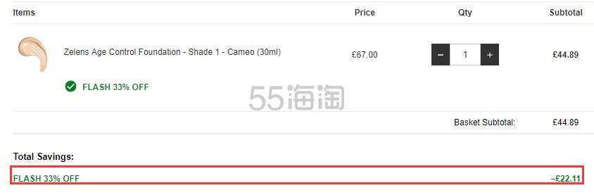 Zelens 养肤控龄粉底液 色号全 £44.89(约385元) - 海淘优惠海淘折扣|55海淘网